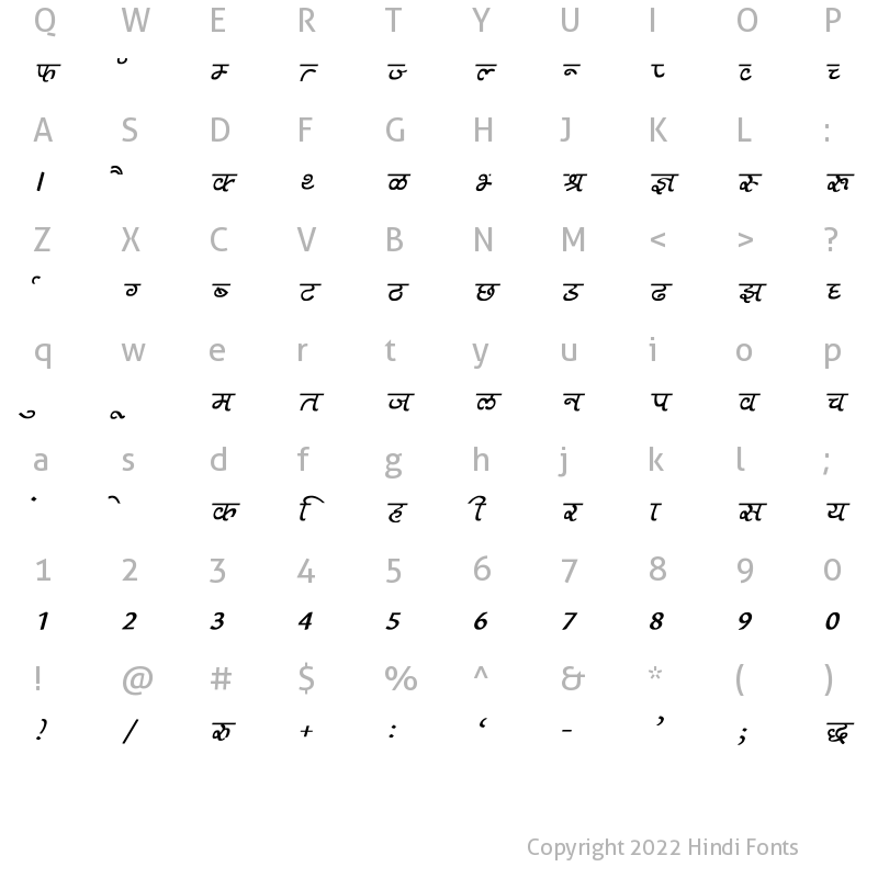 Character Map of Aman Bold Italic